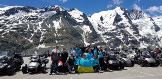 8-11 червня 2017 р. відбулася цікава подія – підкорення альпійської вершини Гросглокнер (Австрія) на родстерах Can-Am Spyder.