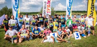 Що таке Чемпіонат України з Аквабайку, і як пройшов перший етап?